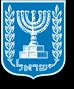 Israeli logo